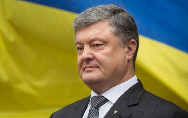 Порошенко назвав стратегічну мету України