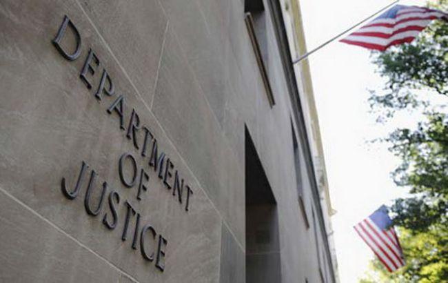 Прокуроры США призвали назначить спецпрокурора для расследования влияния РФ на выборы