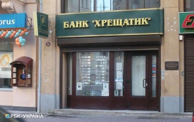 """Суд в очередной раз признал законность ликвидации банка """"Хрещатик"""""""