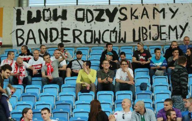 Фото: антиукраинский баннер