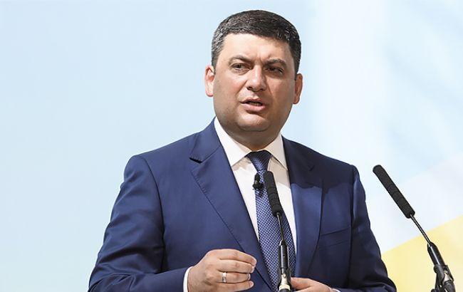 """Кабмін виділить 300 млн гривень на """"теплі кредити"""", - Гройсман"""