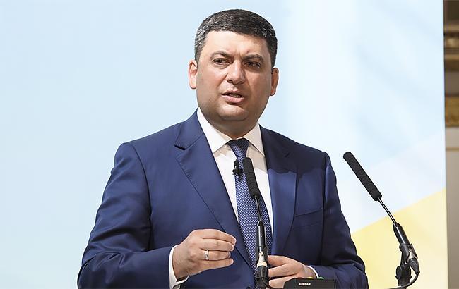 Фото: Владимир Гройсман посетит Грузию (kmu.gov.ua)