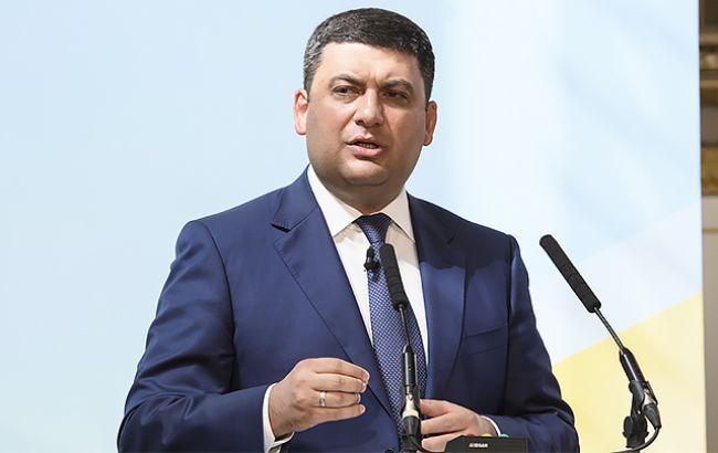 У 2018 році АПК отримає понад 7 млрд гривень підтримки від держави, - Гройсман