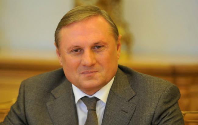 ГПУ спільно з СБУ затримала Єфремова