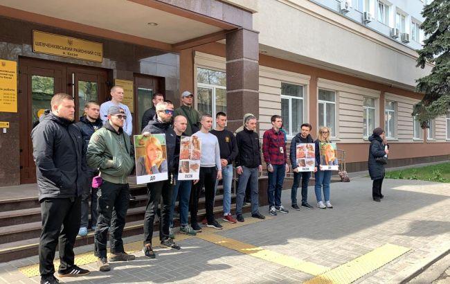 Убийство Гандзюк: активисты зажгли файеры
