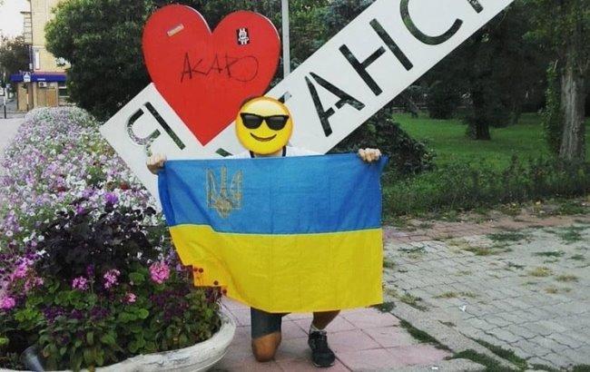 Фото: Владислав Овчаренко (facebook.com)