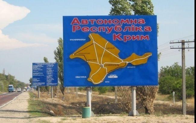 У МінАТО закликали українців утриматися від поїздок у Крим