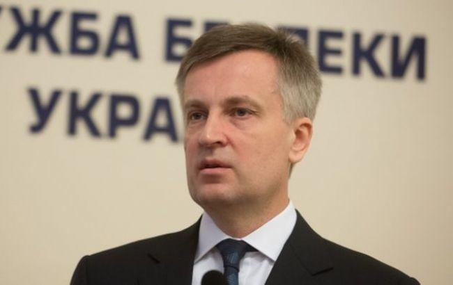 СБУ підозрює спецслужби РФ у терактах у Ощадбанку Росії в Києві