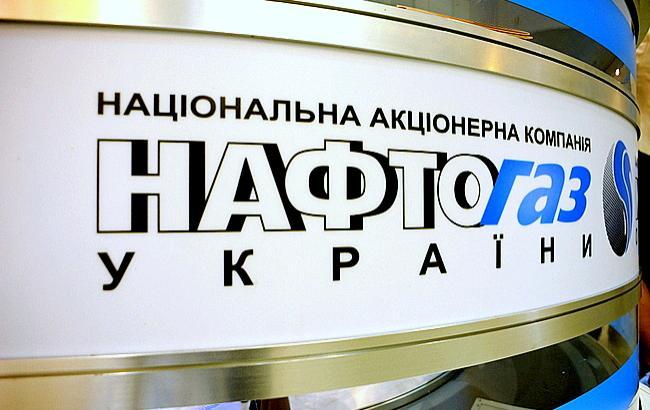 """""""Нафтогаз"""" перерахував """"Газпрому"""" 30 млн дол. за квітневий газ"""