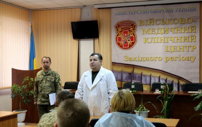 Полторак заявив про значне збільшення фінансування військових шпиталів у 2017