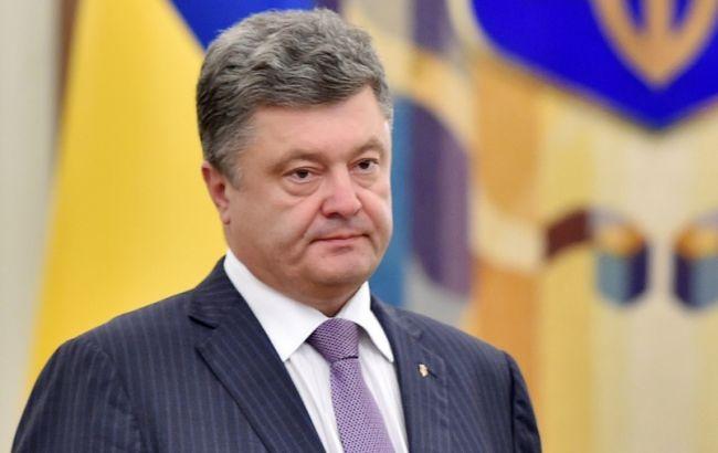 РФ підтримала розміщення поліцейської місії ОБСЄ на Донбасі, - Порошенко