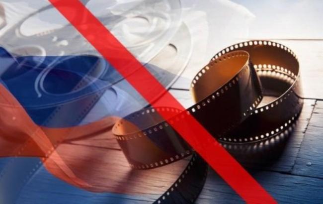 Фото: Серіал заборонений до показу (MIGnews.com.ua)
