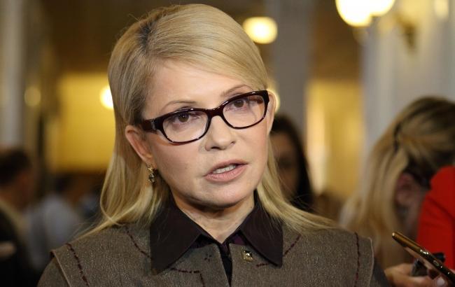 Фото: Юлия Тимошенко (РБК-Украина)