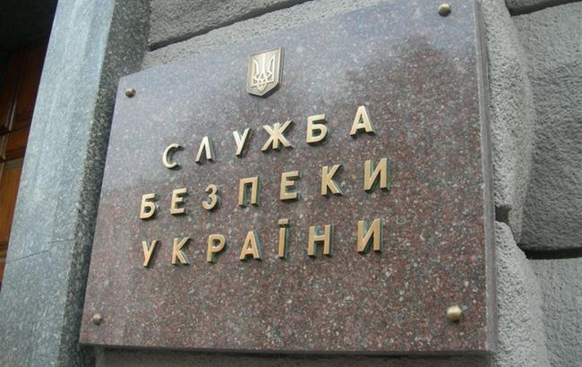 СБУ задержала одного из управляющих ГУГСЧС вОдесской области