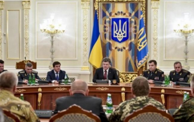 Порошенко наградил 94 человек за защиту суверенитета Украины