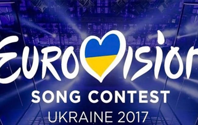 Фото: Євробачення (Online.ua)