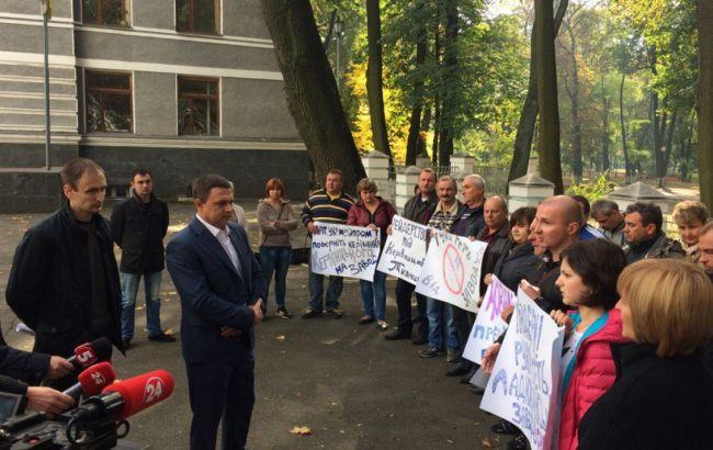 """Фото: акція протесту працівників заводу """"Екстра"""""""
