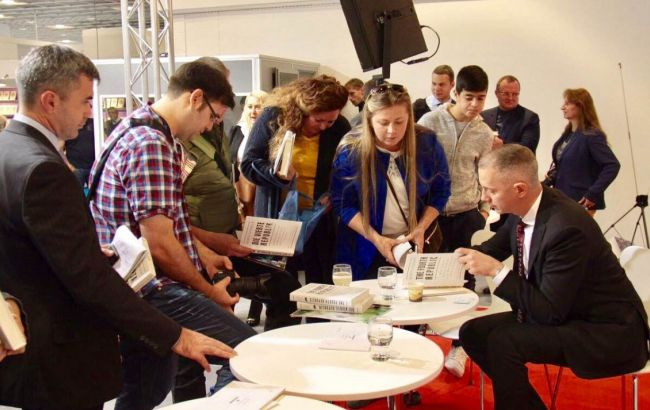 Презентація книги Ложкіна і Федоріна на Франкфуртському книжковому ярмарку