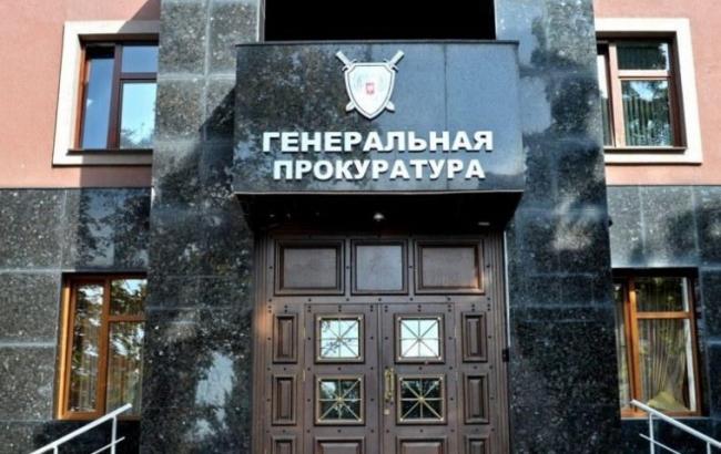 У Донецькій області передали до суду справи прокурорів, що перейшли на бік терористів