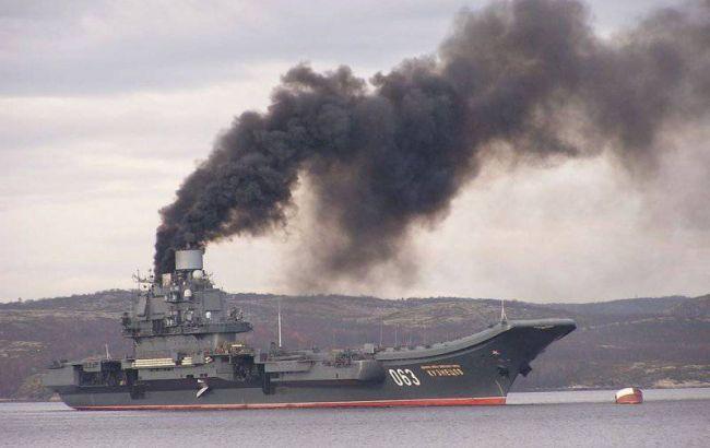 """Фото: російський корабель """"Адмірал Кузнєцов"""""""