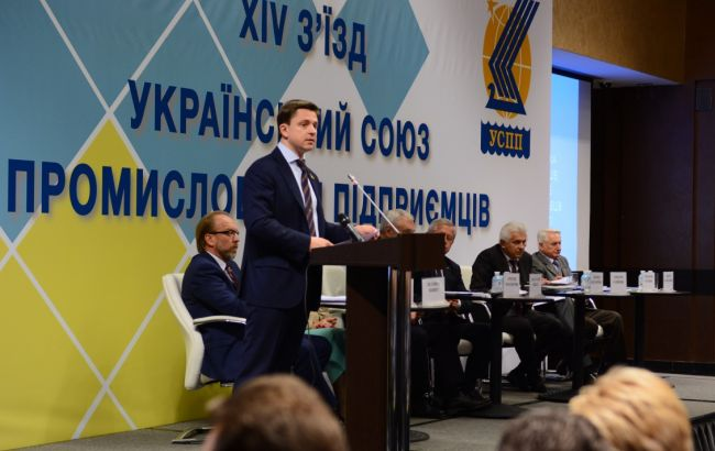Фото: съезд УСПП