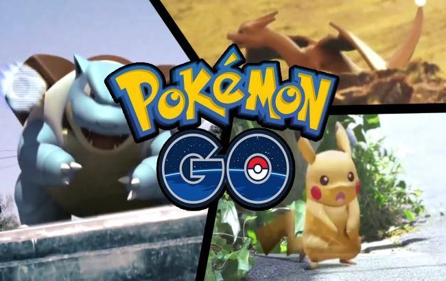 Фото: создатели  Pokemon Go продолжают развивать свой продукт (ifmo.ru)