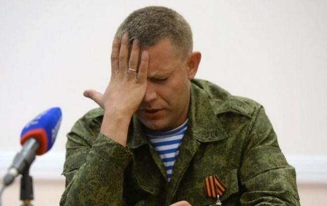 """Український військовий потролив ватажка """"ДНР"""""""
