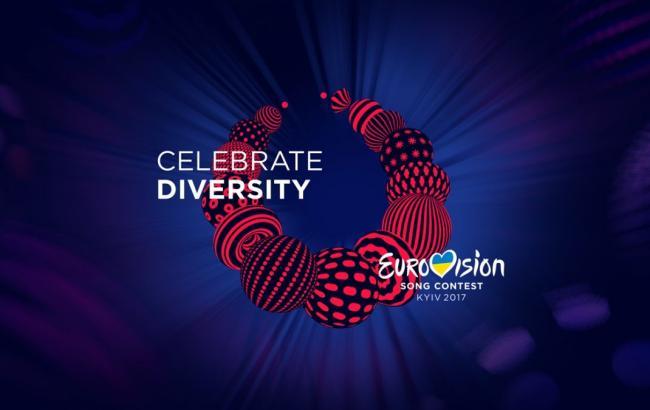 Фото: Евровидение 2017 стартует в Украине уже в мае