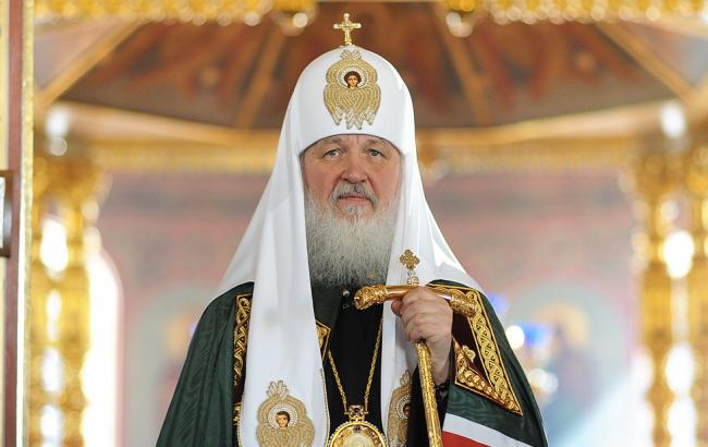 Фото: патріарх Московський і всієї Русі Кирил