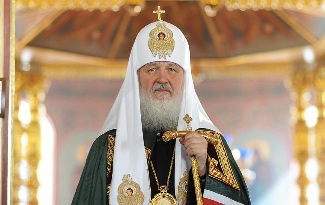 РПЦ припинила спілкування з главою Елладської церкви