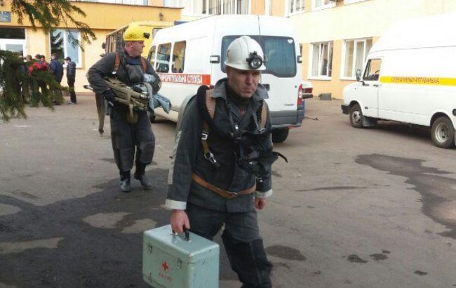 Фото: потерпівші в результаті обвалу також виділили допомогу