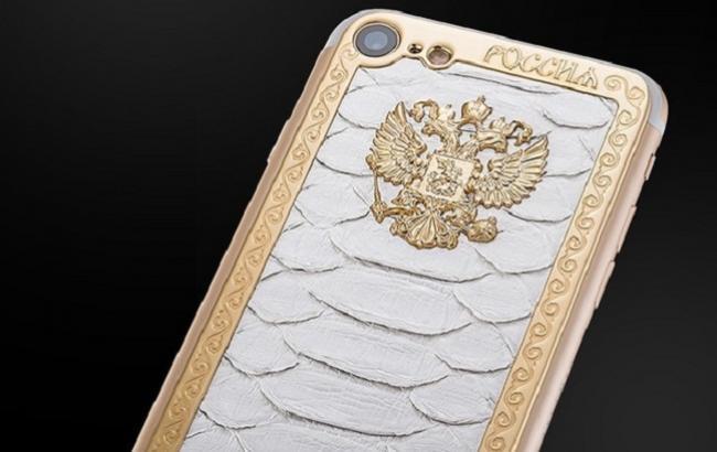 Фото: У Росії випустили жіночий патріотичний iPhone