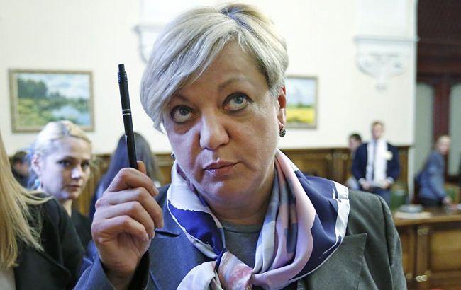 Голова Національного банку Валерія Гонтарєва вирішила перерахувати курс гривні по-іншому