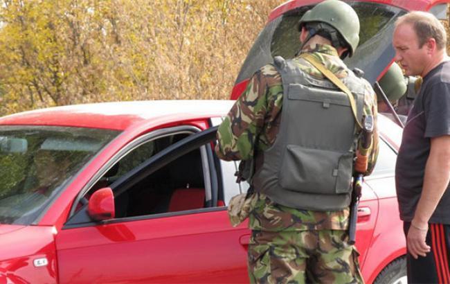 Источник фото:dpsu.gov.ua