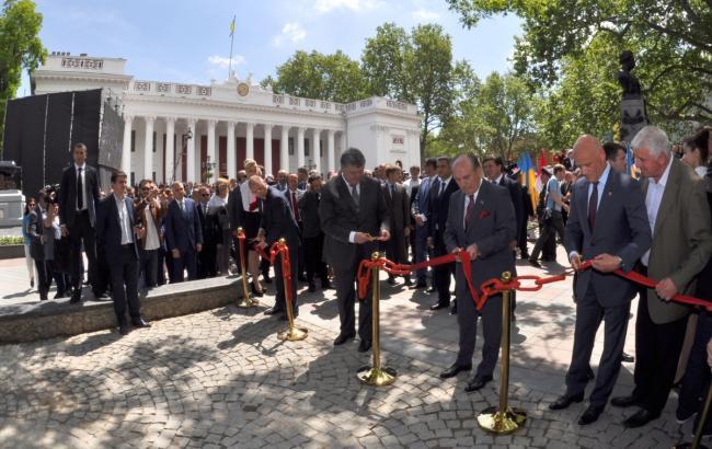 Фото: открытие Стамбульского парка