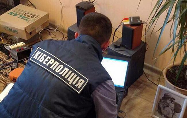 Кіберполіція проводить обшуки в офісі Компартії