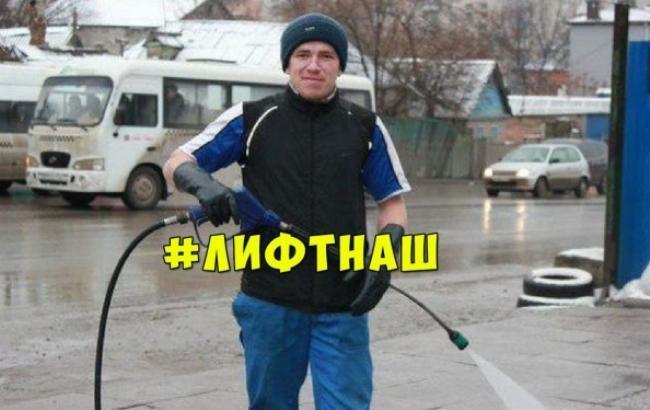 Фотожаба: Террорист Моторола (censor.net.ua)