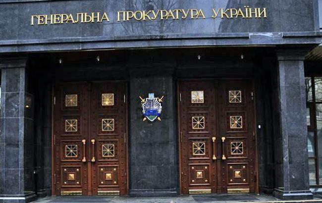 ГПУ підозрює співробітника Служби зовнішньої розвідки у державній зраді