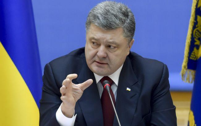 Порошенко рассчитывает, что Болгария сохранит санкции противРФ