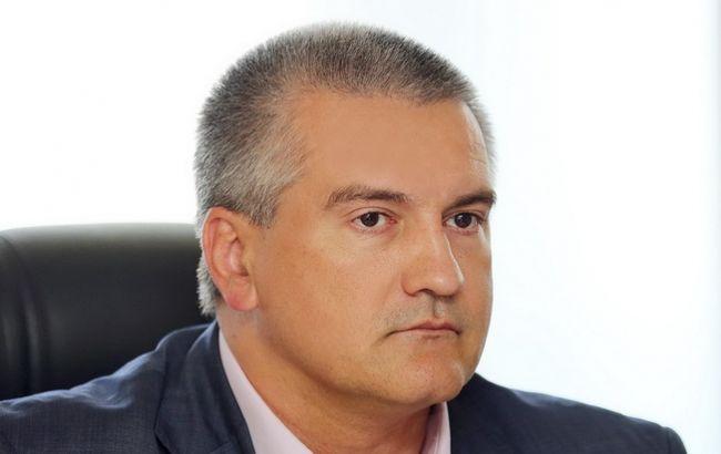 Крым еще поборется с государством Украина за«скифское золото»— Министр культуры