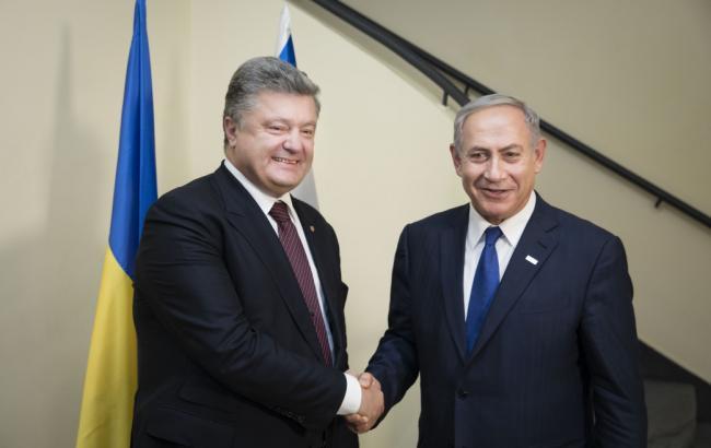 Фото: Петр Порошенко провел переговоры с премьер-министром израиля Беньямином Нетаньяху