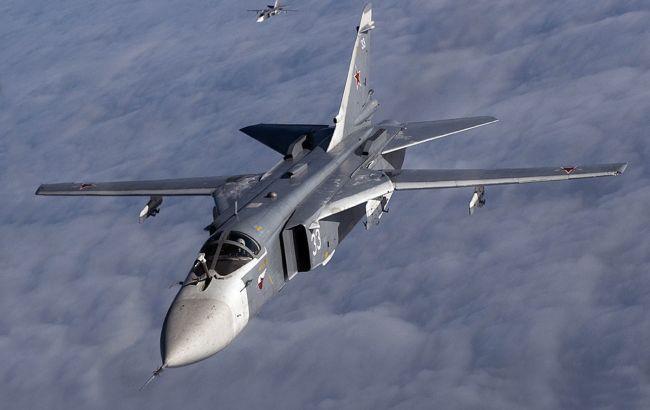 Фото: авіація РФ