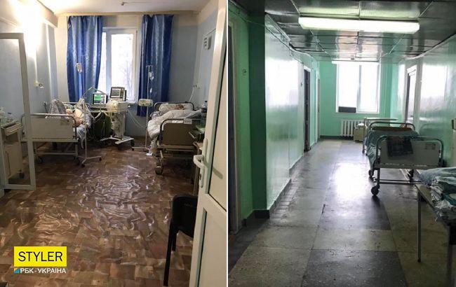 """В сети шокировали рассказом о ситуациив киевской COVID-больнице:""""лютая жесть"""" (фото)"""