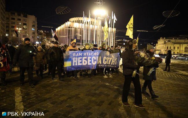 Сьома річниця розстрілу Майдану: у Києві вшанували пам'ять Героїв Небесної сотні (фото)