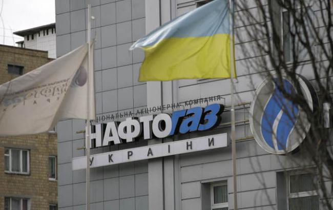 """""""Нафтогаз"""" подав позов у Європейський суд справедливості проти Єврокомісії"""