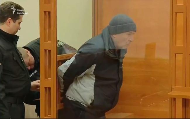 Фото: засідання суду (скріншот з відео Радіо Свобода)
