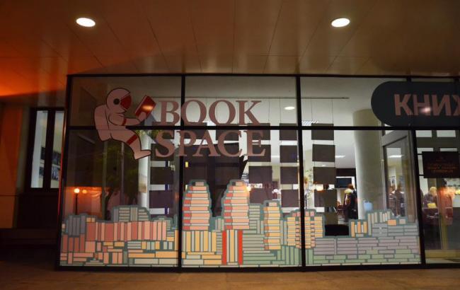 Голик: у Дніпрі відкрився наймасштабніший книжковий фестиваль України Book Space