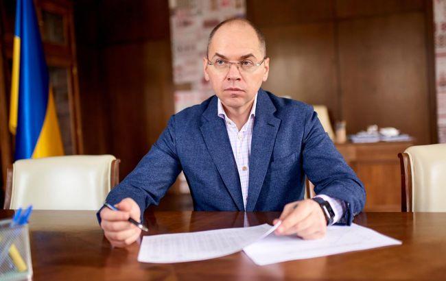 """Степанов - """"Медзакупівлям"""": МОЗ змінює компанію для закупки вакцин"""