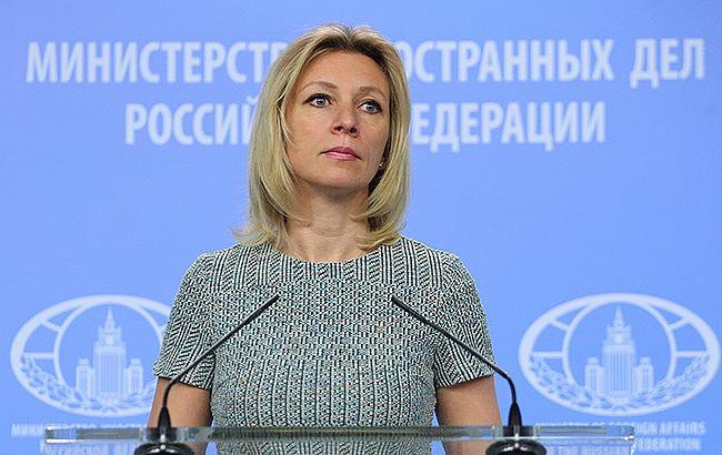 Фото: Марія Захарова (mid.ru)
