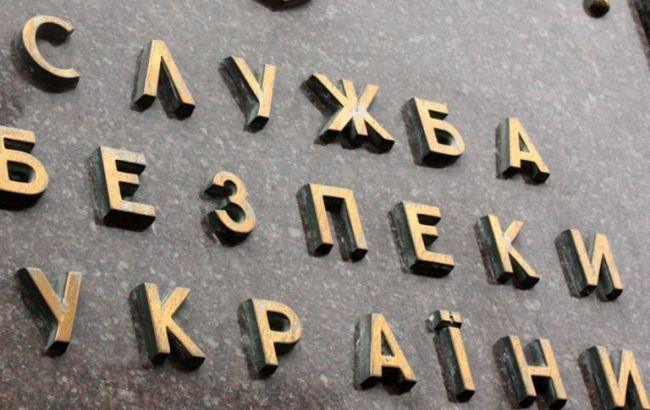 СБУ провела більше 20 обшуків у тих, хто активно співпрацює з російськими спецслужбами